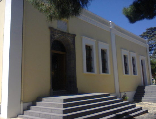 Archaeological Museum of Leros