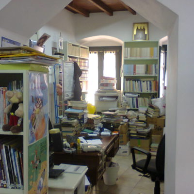 Δημοτική Βιβλιοθήκη Λέρου